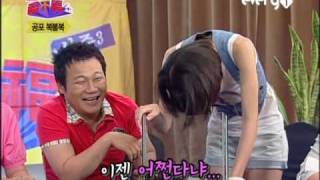 lee pa ni on luck unluck show e64