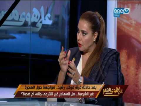 على هوى مصر   اللقاء الكامل للمناظرة حول المهاجر غير ال�...