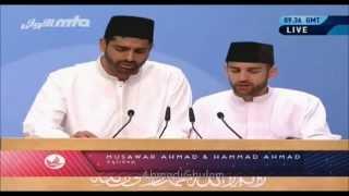 Beautiful Qaseeda - Jalsa Salana Germany 2014 - Hammad & Musawar Ahmad