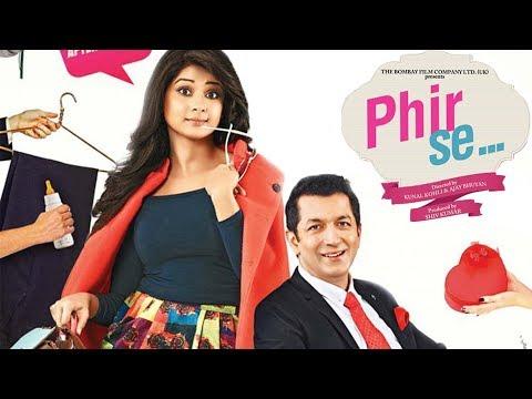 Phir Se Ringtone | Kunal Kohli and Ajay Bhuyan