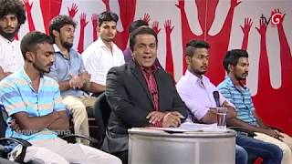 Aluth Parlimenthuwa - 27th December 2017 Thumbnail