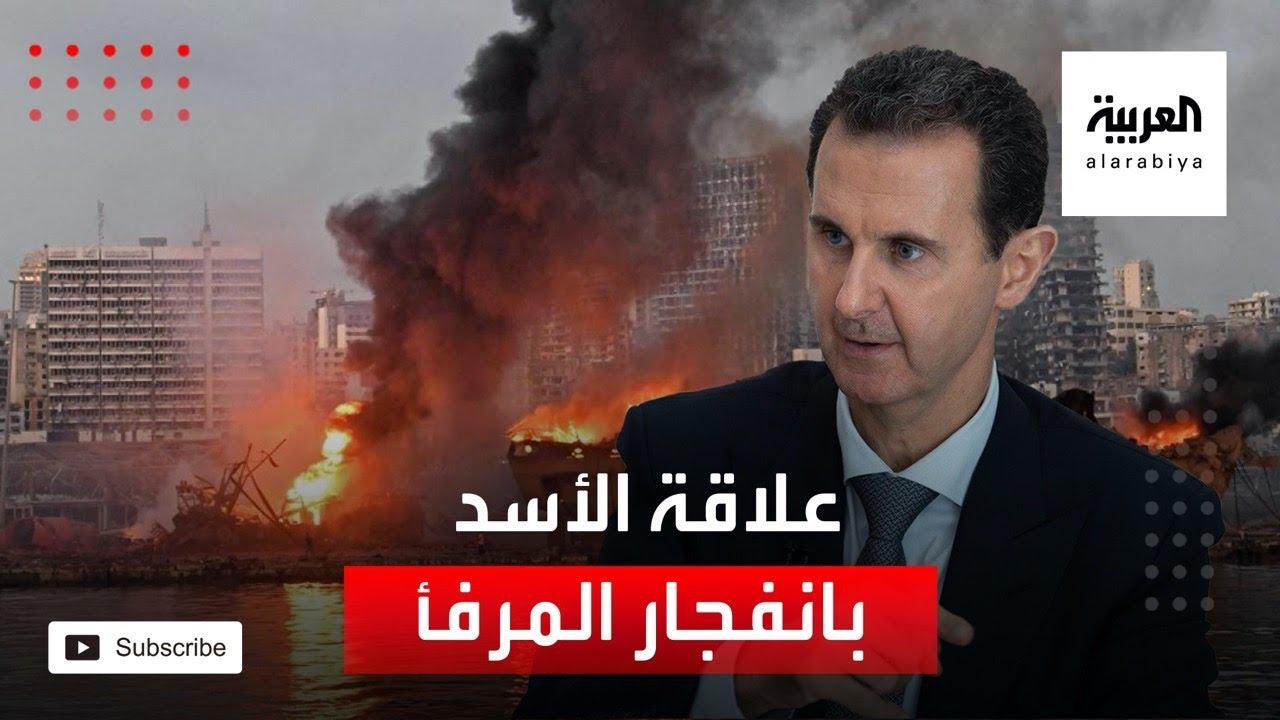 نائبان بريطانيان يطالبان بالتحقيق في علاقة نظام الأسد بانفجار مرفأ بيروت  - نشر قبل 3 ساعة