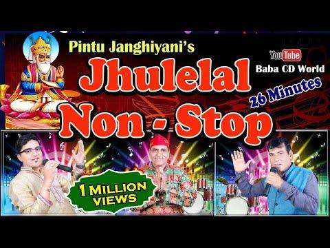 Jhulelal Non Stop | New Sindhi Jhulelal Songs | Pintu-Sejumal Jhangyani | Bahgwandas Tulsani