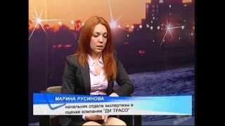 Оценка недвижимости в Сочи(, 2015-09-27T08:58:29.000Z)