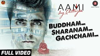 Buddham Sharanam Gachchami -Full Video | Aami Joy Chatterjee | Abir C, Joya A |  …