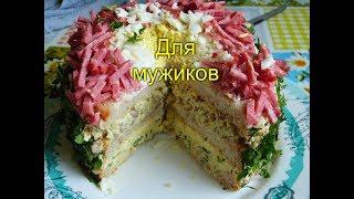 Настоящий торт для мужиков без выпечки/За уши не оттянешь