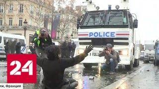 Беспорядки во Франции достигли наивысшего уровня: президент Макрон молчит - Россия 24