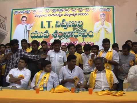 Bangalore TDP forum