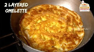 5 రకాల ఆమ్లెట్స్ | 5 Types of Egg Omeletts | Omelette Recipe in Telugu