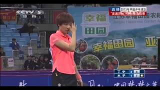 2015 china trials for wttc 53rd mu zi ding ning full match chinese