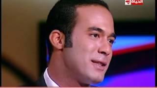 هيثم أحمد زكي: أبي لم يكن الأقرب لي وأعذره (فيديو)