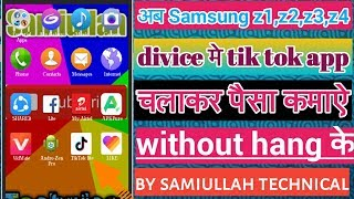 Sumsung z1 z2 z3 z4 tizen phone vidmate app download