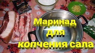 як зробити тузлук для м'яса