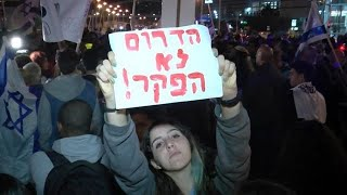 הפגנה הפגנת תושבי עוטף עזה ב תל אביב על הפסקת אש לאחר ירי רקטה רקטות הסלמה דרום חמאס