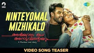 Ninteyomal Mizhikalo Teaser | Abhiyude Kadha Anuvinteyum | Tovino, Pia Bajpai | Malayalam