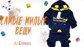 Вещи с Aliexpress | Обзор | Детская одежда | Костюмы | ОЖИДАНИЕ vs РЕАЛЬНОСТЬ