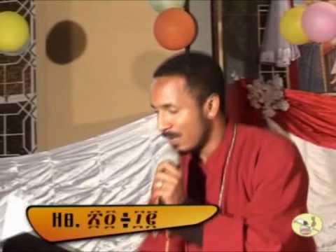 Ethiopian Orthodox Sebket Memher Mehreteab