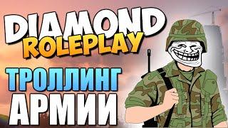 КАК ЗАРАБОТАТЬ 1 МИЛЛИОН НА ЛЕСОПИЛКЕ? - DIAMOND-RP - ONYX
