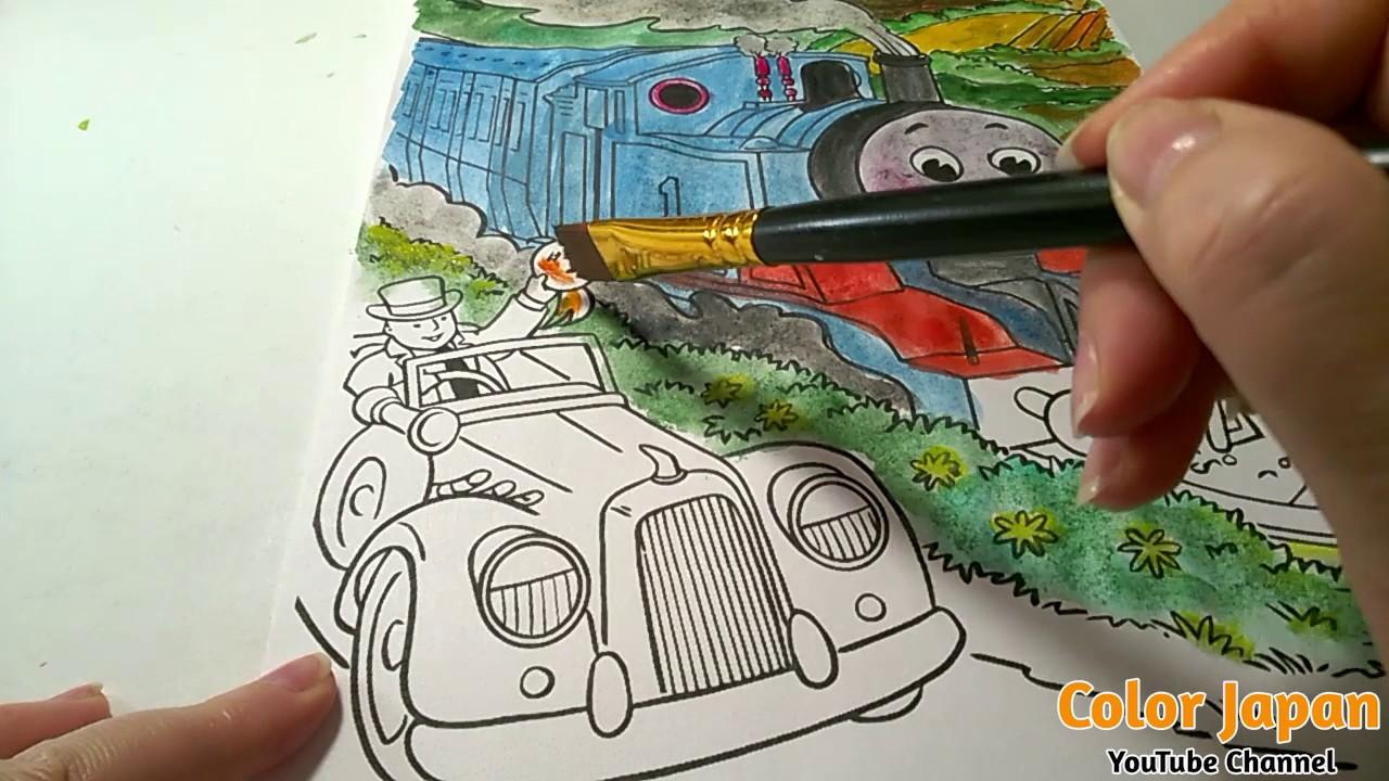 きかんしゃトーマス 塗り絵 Thomas Car Youtube
