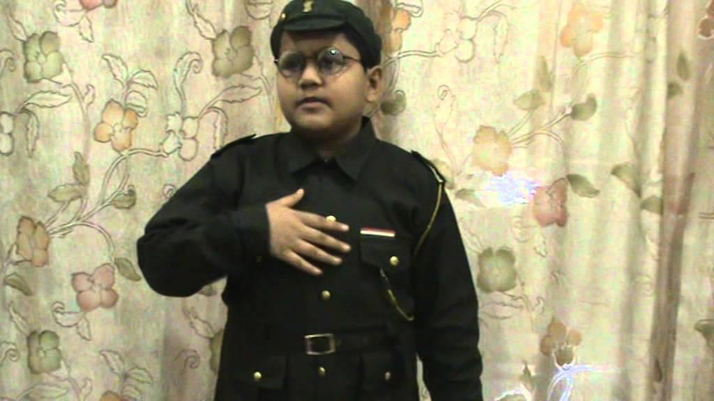 netaji subhash chandra bose speech in english