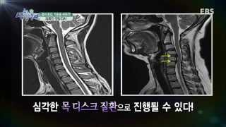 부모(생활백과) - 몸의 중심, 척추를 세워라!_#001