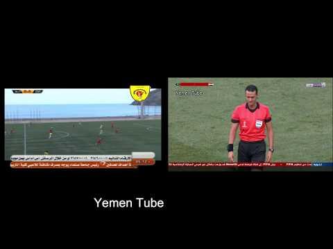 فيديو: الدوري اليمني أول من استخدم تقنية الفيديو الـ VAR في مباريات كرة القدم