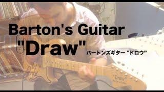 Barton's Guitar Draw Trial・試奏 by Jeremy Wilms