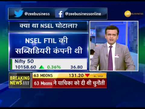 Commodities Live: Bombay high court dismisses a plea on NSEL, FTIL merger