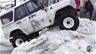 УАЗ тоже может!!! Нивы УАЗы Great Wall Safe по снегу