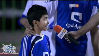 طفل هلالي مشجع صغير فرحت بـ 13 بطولة