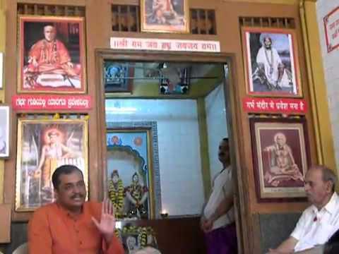 Siddharud Swami Hubli Mandir