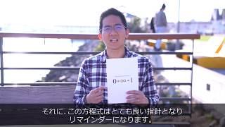 nTech Workshop 感想  Michael Le マイケル・レイ(歯学博士PhD)