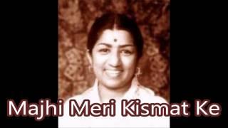 Majhi Meri Kismat Ke - Instrumental by Rohtas