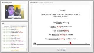 Уроки английского с носителем языка. Gerund