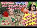 New Nepali Latest Teej Song 2016 2073 काँ गईन राधिका  By Radhika Hamal Pun video
