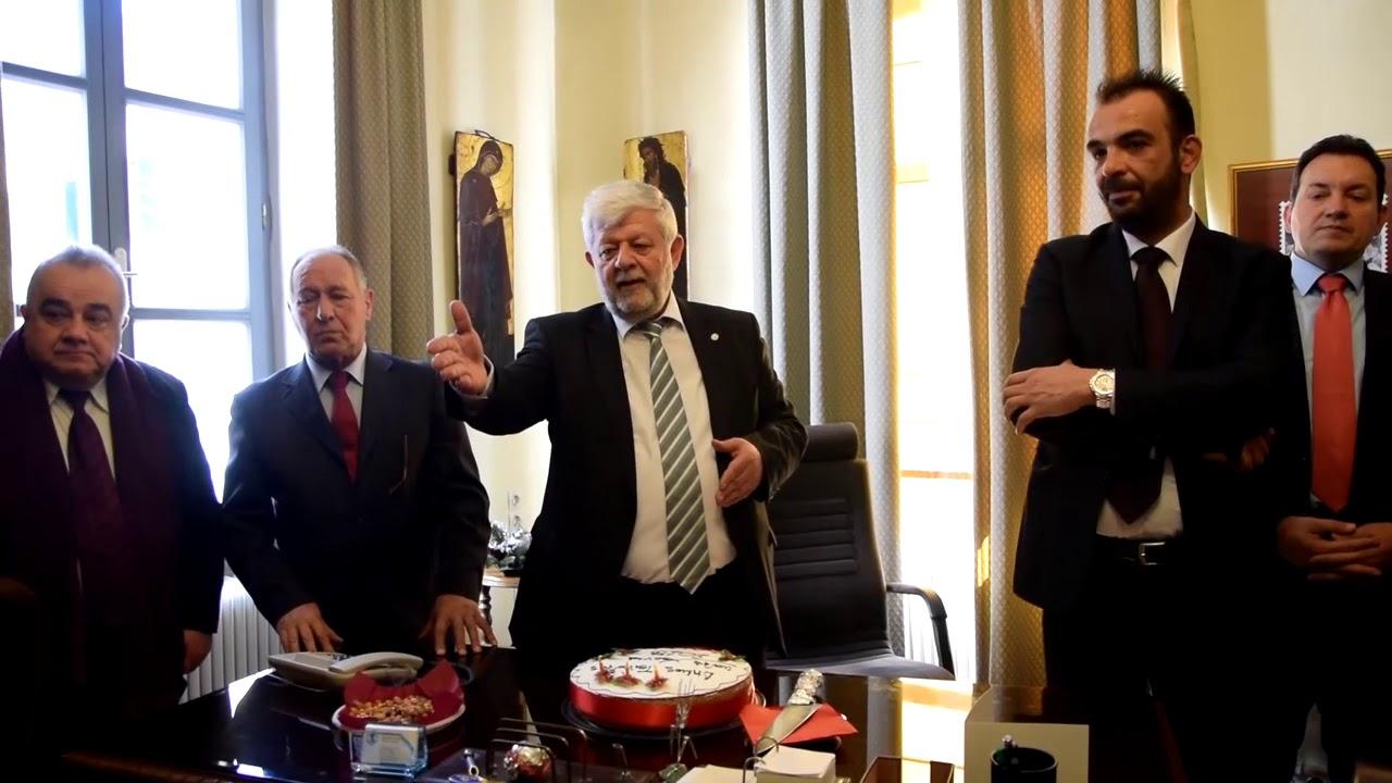 O Δήμαρχος Τρίπολης, έκοψε την πίτα του Δήμου για το νέο έτος