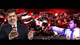انشودة مصر اسلامية اهداء للرئيس مرسي وللثوار في رابعة العدوية وفي كل مكان في مصر