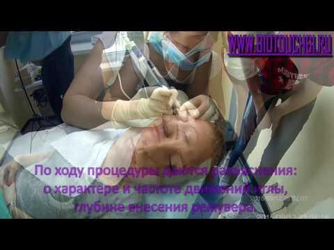 вечерний макияж, тренер Констанция Бузунова, школа ШТЭРН, Екатеринбург.