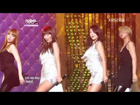 Sistar19 - Ma Boy [Instrumental - Backup Vocals]