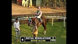 Royal Resolution with David Allan up wins The Kalhatti Falls Plate Div 1 2019