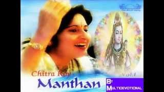 Shiv shambho shammbho...Art of living bhajans(Live satsang by Chitra roy)