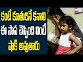 #cutebaby#funny MUST WATCH | cute baby girl Dialogues | kids funny telugu dialogues || TFCCLIVE