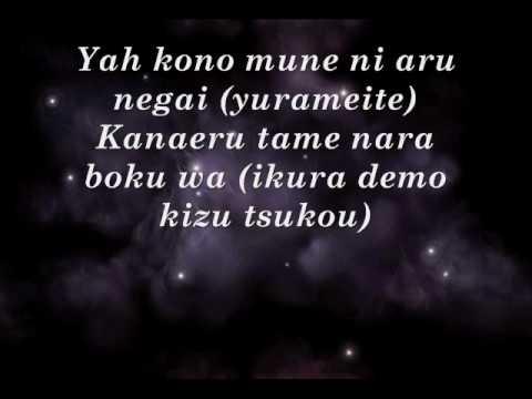 -Yoriko- Daia no hana  (lyrics)