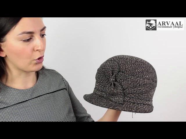 Шляпа, Шерен Брунраш