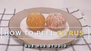 How to peel tangerine without pith. 귤 깔끔하게 까는법