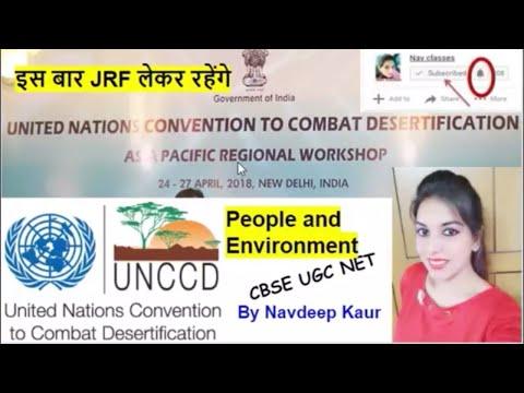 CBSE UGC NET | General Awareness | People and environment | UNCCD