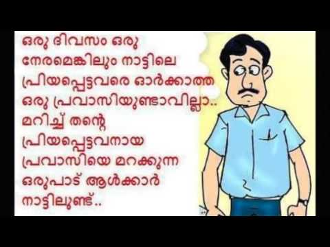 malayalam curse words Full text of a malayalam and english dictionary see other formats.