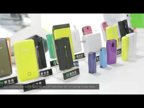 Mopoer power bank HongKong Electric Fair on April 2014