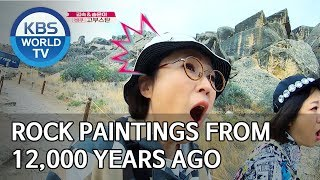 Rock paintings from 12,000 years ago [Battle Trip/2019.12.01]