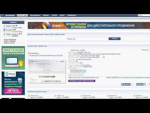Антивирусы скачать бесплатно без регистрации. Бесплатные и
